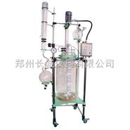 长城科工贸供应双层玻璃反应釜