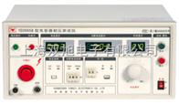 YD-2665BYD2665B型电容器耐电压测试仪