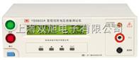 YD9850AYD9850程控耐电压绝缘测试仪