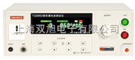 YD2653AYD2653泄漏电流测试仪