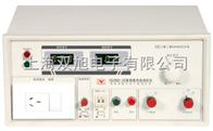 YD2668-3BYD2668-3A泄漏电流测试仪