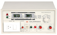 YD2668-3CYD2668-3C泄漏电流测试仪