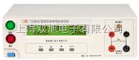 YD9830AYD9830程控接地电阻测试仪