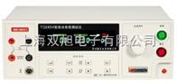 YD-2654YD2654接地电阻测试仪