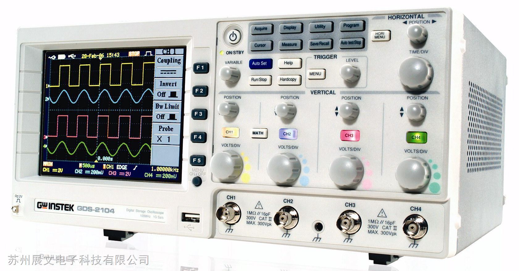 台湾固纬数字示波器GDS-2000