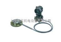 EJA438N压力变送器