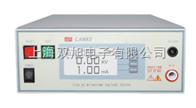 LK-7130LK7130交流耐压测试仪