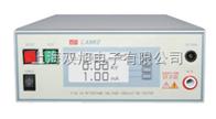 LK-7132LK7132交流耐压绝缘测试仪