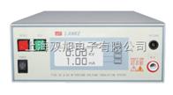 LK-7142LK7142交直流耐压绝缘测试仪