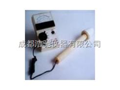 SFR-3辐射热计