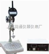 润滑脂和石油脂锥入度测定仪