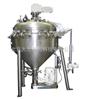 标准系统SPPika剪切机乳化系统
