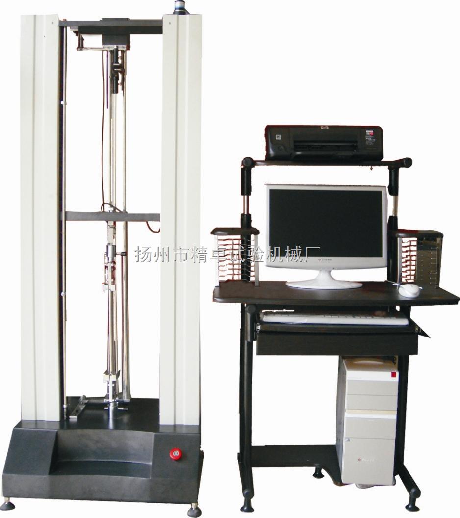 高分子材料拉力机
