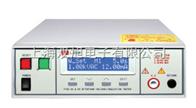 LK-7112绝缘测试仪LK7112交流耐压绝缘测试仪LK-7112停产LK-7122代替