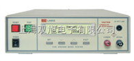 LK-7305LK7305接地电阻测试仪