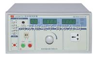 LK-2675CLK2675C泄漏电流测试仪