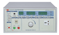LK-2675SLK2675S三相泄漏电流测试仪