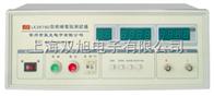 LK-2679DLK2679D数显绝缘电阻测试仪