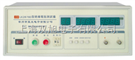 LK-2679ELK2679E绝缘电阻测试仪