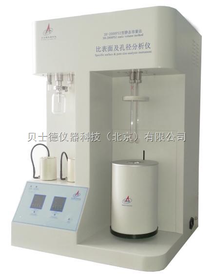 二氧化钛比表面和孔体积分析仪