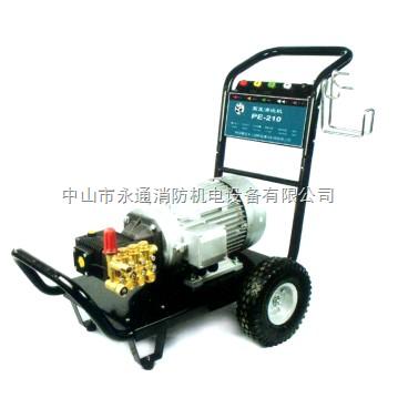 pe-210上海熊猫牌防爆高压清洗机