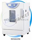 BPH-9042上海一恒循环风扇速度自动控制250W多段可编程BPH-9042精密恒温培养箱