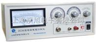 ZC-36ZC36型高绝缘电阻测量仪
