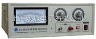 ZC-46AZC46A型超高电阻测试仪
