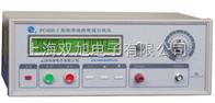 PC40B-1PC40B-1型数字绝缘电阻测试仪(高阻计)