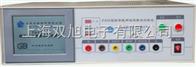 PA-93PA93医用泄漏电流测试仪