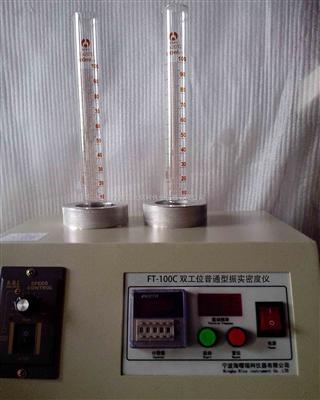 FT-100C振實密度儀/振實密度計/振實密度測定儀/粉末振實密度儀