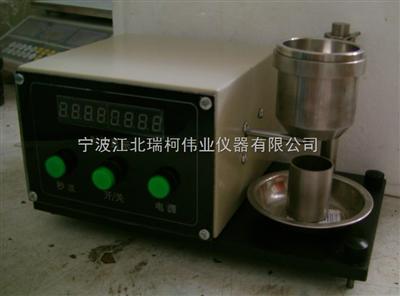 FT-102B上海自動粉末流動性測試儀,廠家直銷