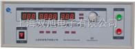 PA30BPA30B数字三相泄漏电流测试仪(无源)