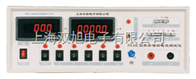 PA-30CPA30C数字泄漏电流测试仪