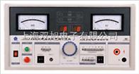 ZH-Z4BZHZ4B耐电压绝缘电阻测试仪