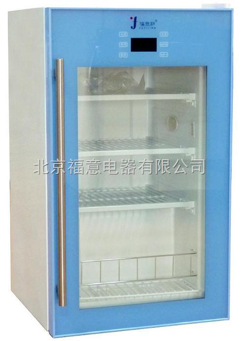 3-7度冷藏箱放化学品