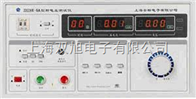 ZHZ8EZHZ8E台式工频耐电压试验仪