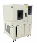 GD/SJ6010高低溫交變濕熱試驗箱100L容积-60℃
