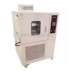 GD/SJ8010高低温交变湿热试验箱100L容积-80℃