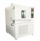 250L容積恒溫恒濕試驗箱