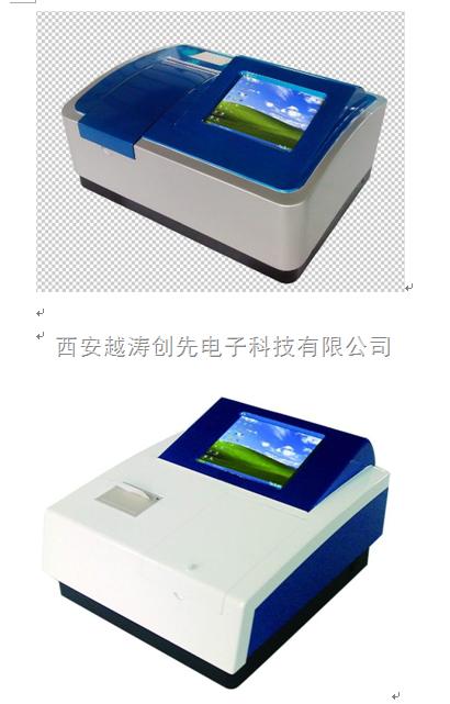 xt-16kj-2多功能食品安全快速检测仪