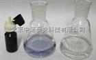 二氧化硫快速检测试剂盒(Z低检出量8ppm)50次检测