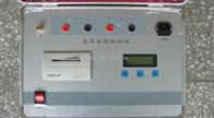 变压器直流电阻测试仪生产厂家,直接生产商