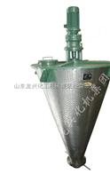 300-2000L立式锥形螺带混合机的特点
