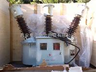 广西10-35KV高压电力计量箱 高压组合互感器计量
