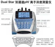 雙通道pH/離子濃度測量儀套裝