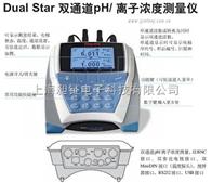 双通道pH/离子浓度测量仪套装