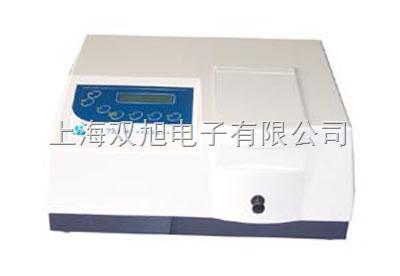 723PC可见分光光度计(扫描型)