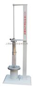 土工布動態穿孔測定儀TSY-4