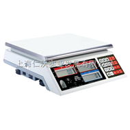 RW121-ALHRS485通讯信号传输电子称